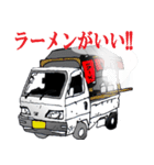 IGNITION START of RED HEART(個別スタンプ:12)