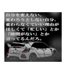 IGNITION START of RED HEART(個別スタンプ:14)
