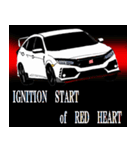 IGNITION START of RED HEART(個別スタンプ:16)
