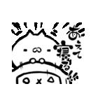 しこたま激しいねこ2【筆文字】(個別スタンプ:02)