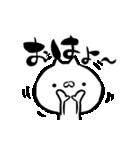 しこたま激しいねこ2【筆文字】(個別スタンプ:03)