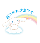 毎日使えるシナモロール♪【敬語編】(個別スタンプ:01)