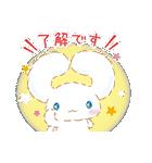 毎日使えるシナモロール♪【敬語編】(個別スタンプ:03)