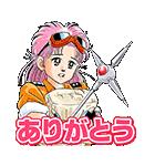 DRAGON QUEST-ダイの大冒険-(J50th)(個別スタンプ:05)