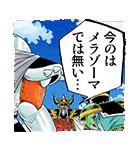 DRAGON QUEST-ダイの大冒険-(J50th)(個別スタンプ:09)