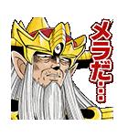 DRAGON QUEST-ダイの大冒険-(J50th)(個別スタンプ:10)