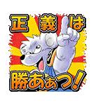 DRAGON QUEST-ダイの大冒険-(J50th)(個別スタンプ:14)