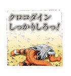 DRAGON QUEST-ダイの大冒険-(J50th)(個別スタンプ:16)