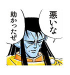 DRAGON QUEST-ダイの大冒険-(J50th)(個別スタンプ:17)