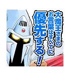 DRAGON QUEST-ダイの大冒険-(J50th)(個別スタンプ:21)