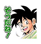 DRAGON QUEST-ダイの大冒険-(J50th)(個別スタンプ:24)