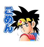 DRAGON QUEST-ダイの大冒険-(J50th)(個別スタンプ:27)