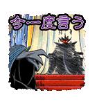 DRAGON QUEST-ダイの大冒険-(J50th)(個別スタンプ:31)
