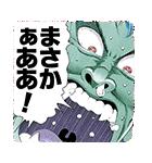 DRAGON QUEST-ダイの大冒険-(J50th)(個別スタンプ:34)