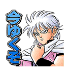 DRAGON QUEST-ダイの大冒険-(J50th)(個別スタンプ:36)