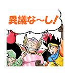 DRAGON QUEST-ダイの大冒険-(J50th)(個別スタンプ:37)