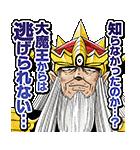 DRAGON QUEST-ダイの大冒険-(J50th)(個別スタンプ:38)