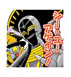 DRAGON QUEST-ダイの大冒険-(J50th)(個別スタンプ:40)
