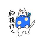 猫と野球と横浜を愛してやまない(個別スタンプ:02)