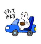 猫と野球と横浜を愛してやまない(個別スタンプ:04)