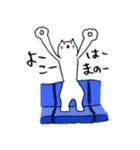 猫と野球と横浜を愛してやまない(個別スタンプ:05)