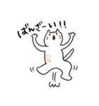 猫と野球と横浜を愛してやまない(個別スタンプ:06)