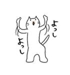 猫と野球と横浜を愛してやまない(個別スタンプ:07)