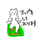猫と野球と横浜を愛してやまない(個別スタンプ:08)