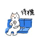 猫と野球と横浜を愛してやまない(個別スタンプ:09)