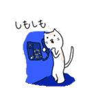 猫と野球と横浜を愛してやまない(個別スタンプ:10)