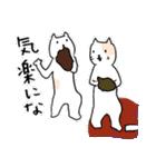 猫と野球と横浜を愛してやまない(個別スタンプ:11)