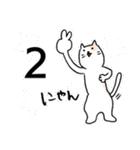 猫と野球と横浜を愛してやまない(個別スタンプ:13)