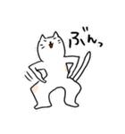 猫と野球と横浜を愛してやまない(個別スタンプ:17)