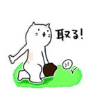 猫と野球と横浜を愛してやまない(個別スタンプ:18)