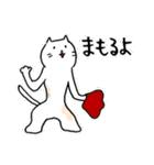猫と野球と横浜を愛してやまない(個別スタンプ:19)
