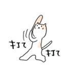 猫と野球と横浜を愛してやまない(個別スタンプ:20)