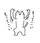 猫と野球と横浜を愛してやまない(個別スタンプ:22)