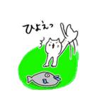 猫と野球と横浜を愛してやまない(個別スタンプ:25)