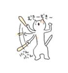 猫と野球と横浜を愛してやまない(個別スタンプ:27)