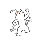 猫と野球と横浜を愛してやまない(個別スタンプ:31)