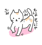 猫と野球と横浜を愛してやまない(個別スタンプ:32)