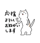 猫と野球と横浜を愛してやまない(個別スタンプ:33)