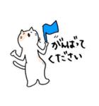 猫と野球と横浜を愛してやまない(個別スタンプ:34)