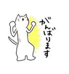 猫と野球と横浜を愛してやまない(個別スタンプ:35)