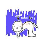 猫と野球と横浜を愛してやまない(個別スタンプ:37)