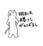 猫と野球と横浜を愛してやまない(個別スタンプ:38)