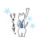 猫と野球と横浜を愛してやまない(個別スタンプ:39)