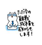 猫と野球と横浜を愛してやまない(個別スタンプ:40)