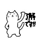 猫の日常会話と野球(個別スタンプ:01)
