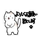 猫の日常会話と野球(個別スタンプ:02)